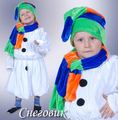Карнавальные костюмы на прокат для детей и взрослых ... - photo#18