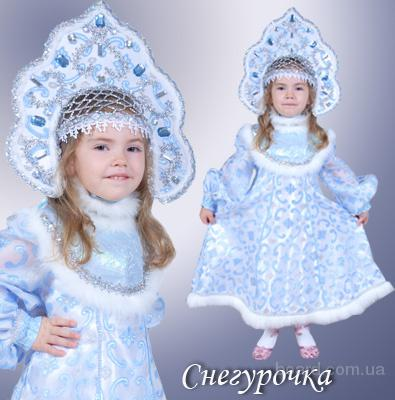 Карнавальные костюмы на прокат для детей и взрослых ... - photo#36