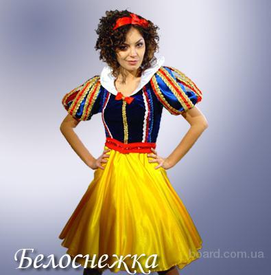 Карнавальные костюмы на прокат для детей и взрослых ... - photo#31