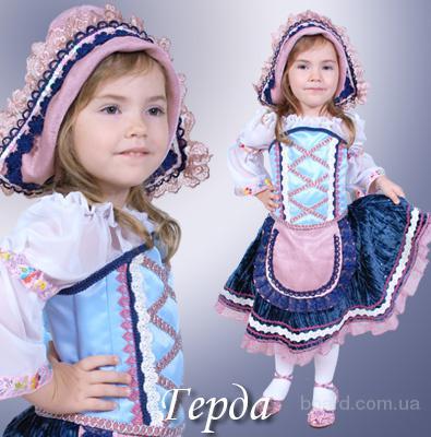 Карнавальные костюмы на прокат для детей и взрослых ... - photo#21