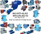 Продам мотор-редукторы МР3-500-25-12,5 Доставка по Украине