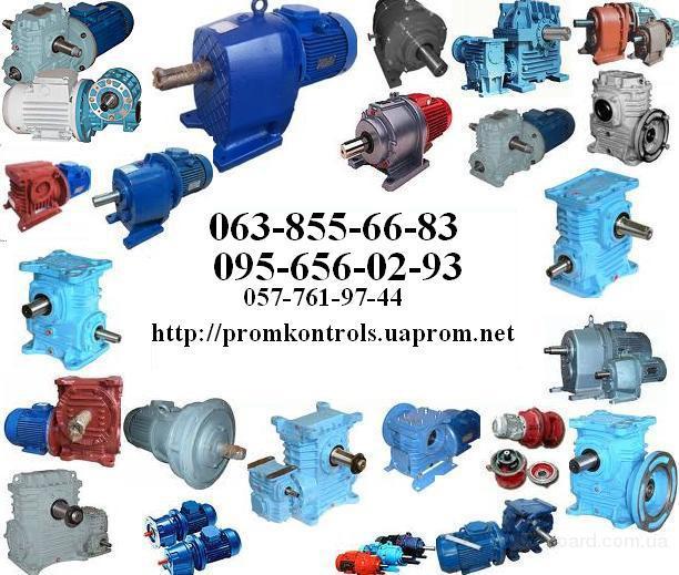 Продам мотор-редукторы  МР3-500-25  Доставка по Украине