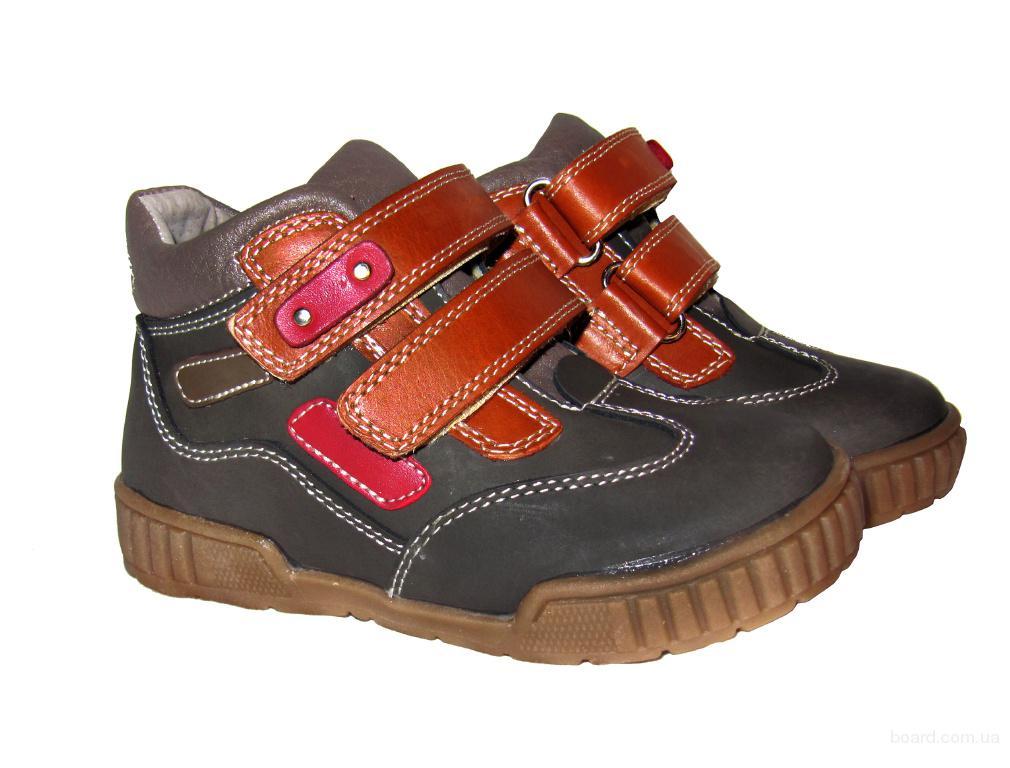 Детская обувь в Днепропетровске!!!