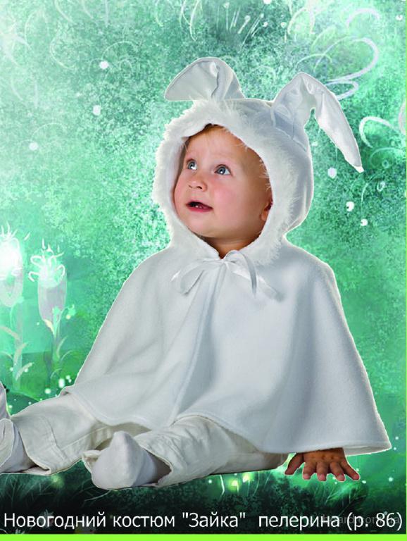 Карнавальные костюмы - продам. Цена 137 грн. купить ... - photo#25