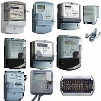 Продажа счетчиков электроэнергии