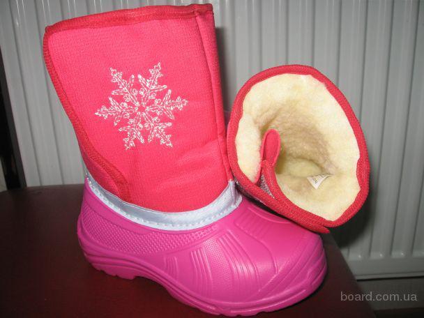 Самые Теплые Детские Зимние Сапоги Отзывы