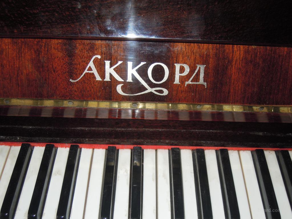Продам пианино аккорд продам