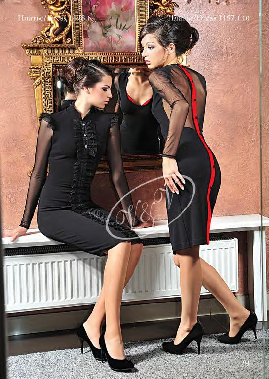 продам: Трикотажные платья, нарядные и.