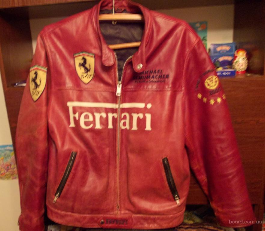 Купить Красную Куртку Феррари