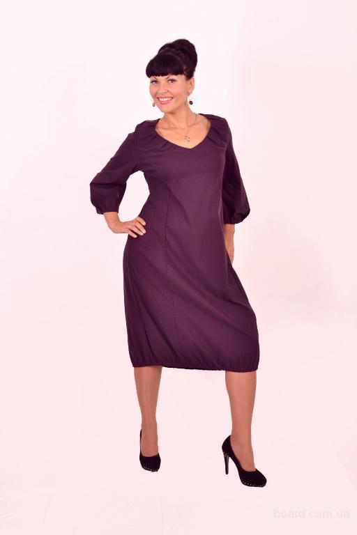 Женская Одежда Красавица Доставка