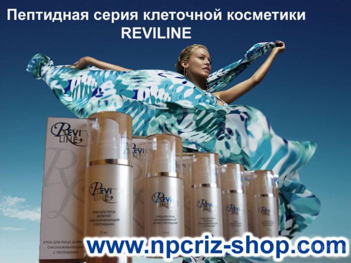 Пептидная косметика нпцриз