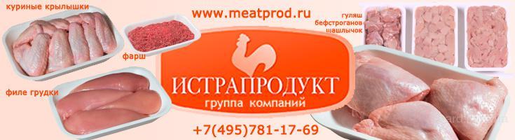 Список форумов куплю - МЯСО - продам.