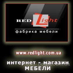 Купить мебель в Киеве, используя Интернет магазин http