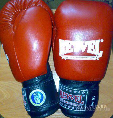 Боксерские перчатки рейвел(Reyvel) ФБУ 10oz
