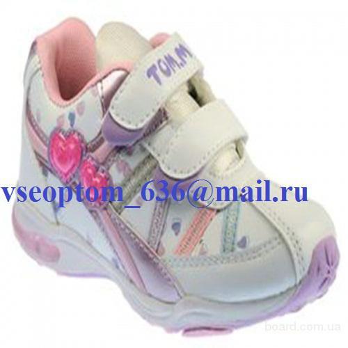 Недорогая Детская Обувь Интернет Магазин