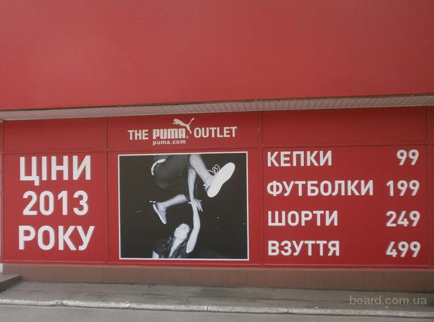 Изготовление наклеек для рекламы и брендирование магазинов в Киеве от Авекс-Групп