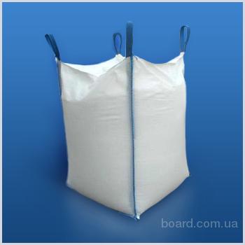 Вернуться.  Следующее объявление.  Реализуем контейнеры полипропиленовые Биг-Бэг ( big-bag) в Наличии.