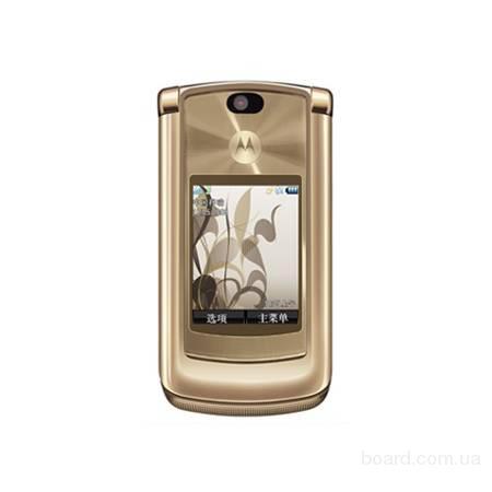 Motorola RAZR2 V9 Gold