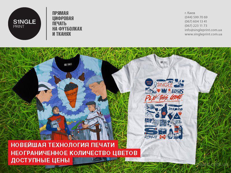 цифровая печать футболки