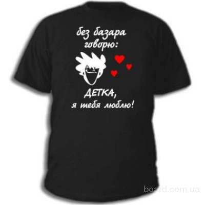 Купить футболку с надписью в Томске