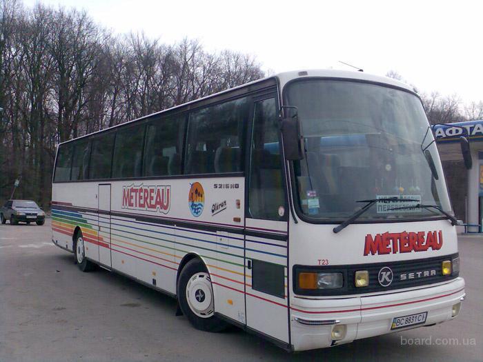 Автобус Львів - Буковель - Львів