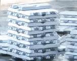 Алюминиевая чушка АК9, АК7, АК5M2.