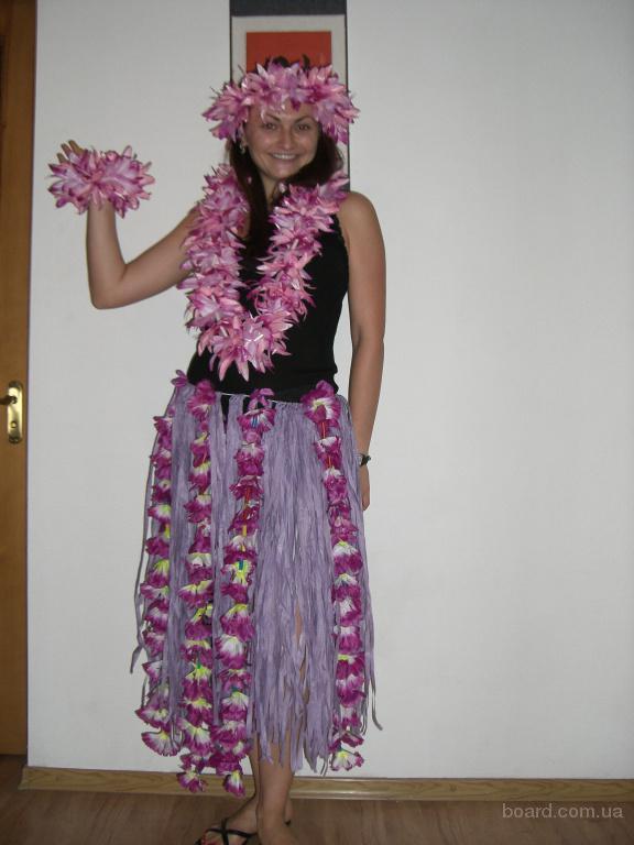 гавайские наряды для вечеринок