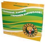 бумажные пакеты с логотипом,продажа подарочных пакетов.