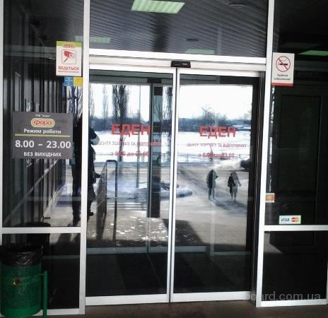 Купить автоматической раздвижной двери
