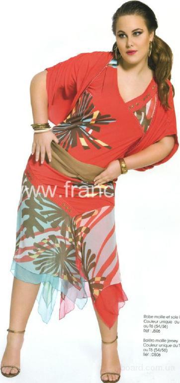 Сарафан, болеро, юбка Giani Forte