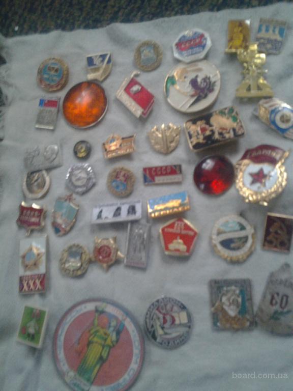 Продам зубы кашалота,значки СССР ...: www.board.com.ua/m0112-2000317418-prodam-zubyi-kashalota-znachki...