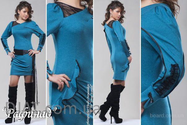 Купить женскую одежду оптом тм
