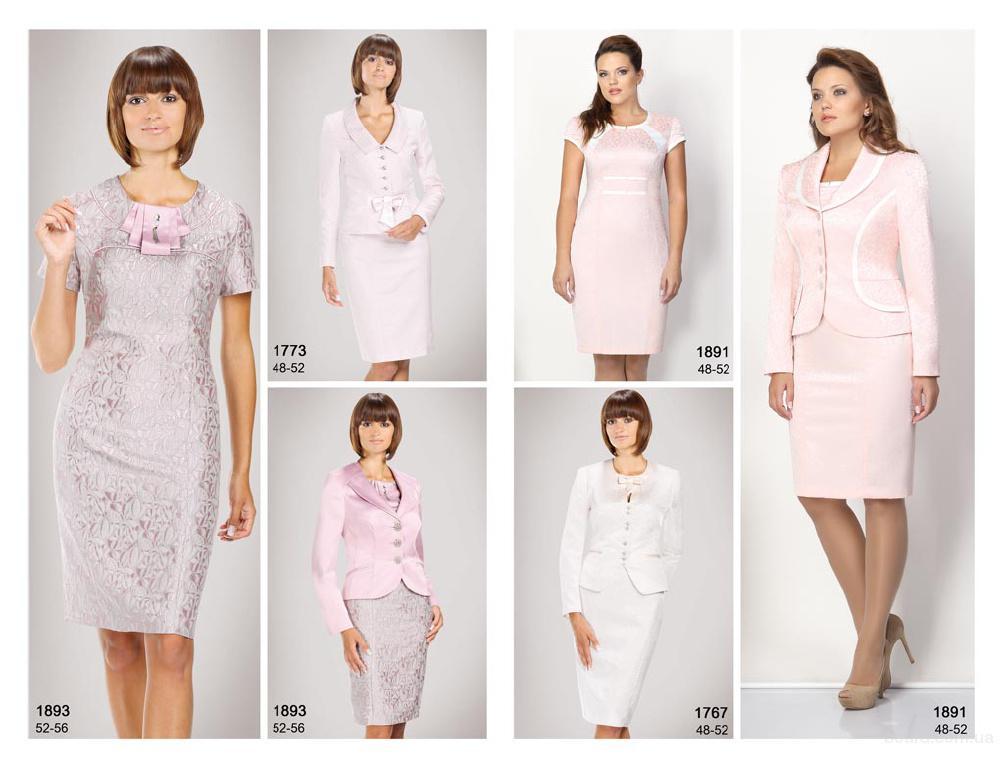 Белорусские женские костюмы оптом от производителя МОДА-ЮРС! 10 лет на рынке!