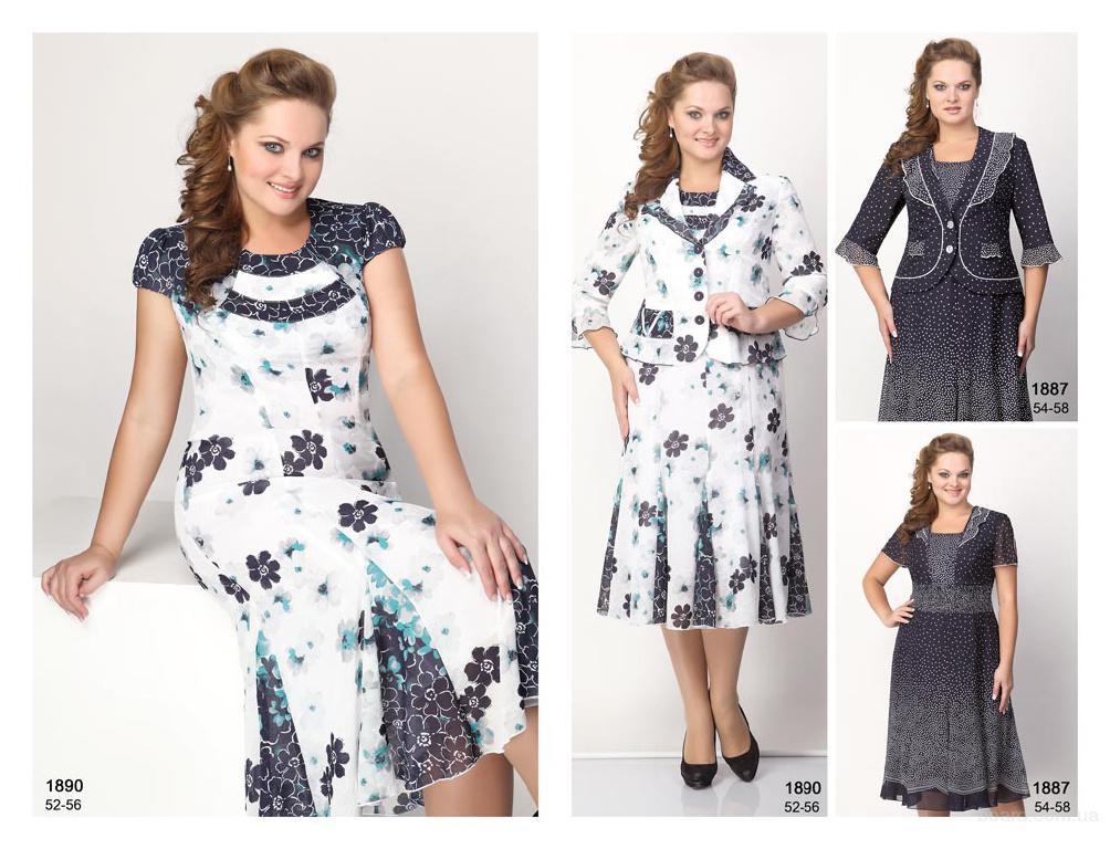 Read more. продам: Женская одежда платья, костюмы .
