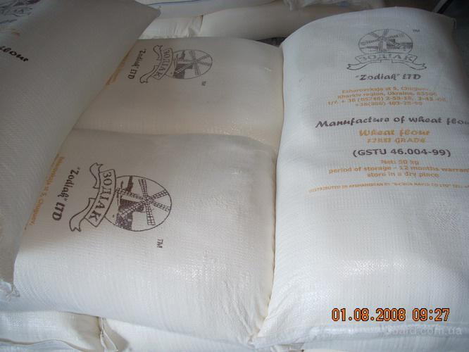 Продаем муку, макароны 12 видов на экспорт (DAР, FOB, CIF).