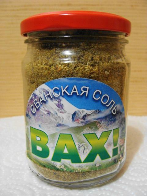 Сванская соль купить продам
