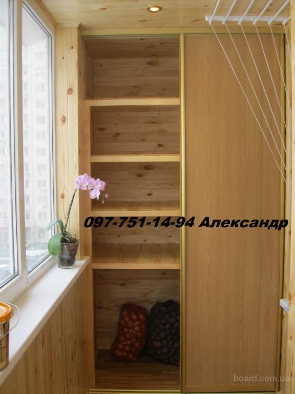 Обшивка и мебель на балкон. - настройка петель пластиковых о.