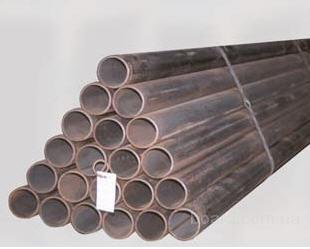 Трубы водогазопроводные