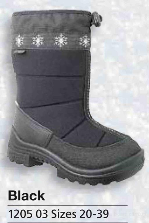 Обувь для взрослых Viking Kuoma для мужчин женщин и