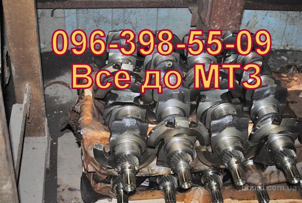 Кабина на мтз в Перевозском районе. Цена 15 рублей