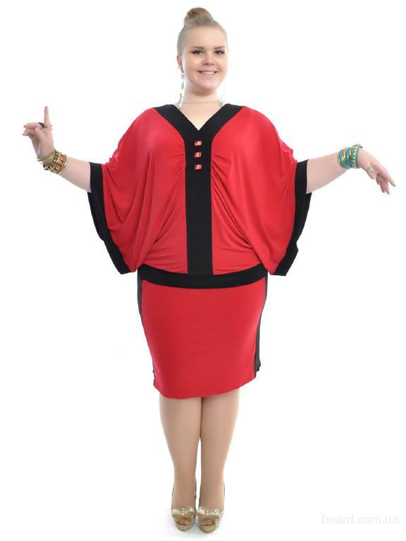 Большой ассортимент женской одежды