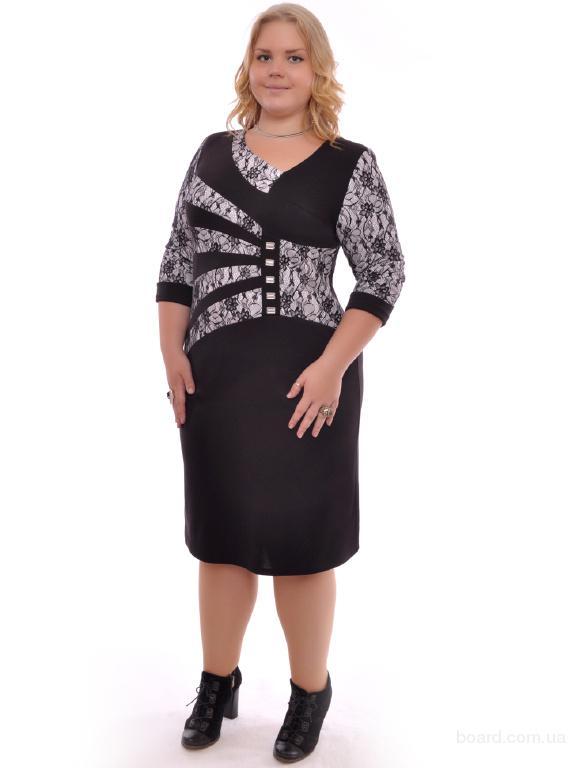 8b029d62ea4e Большой ассортимент женской одежды - продам. Цена 600 грн .