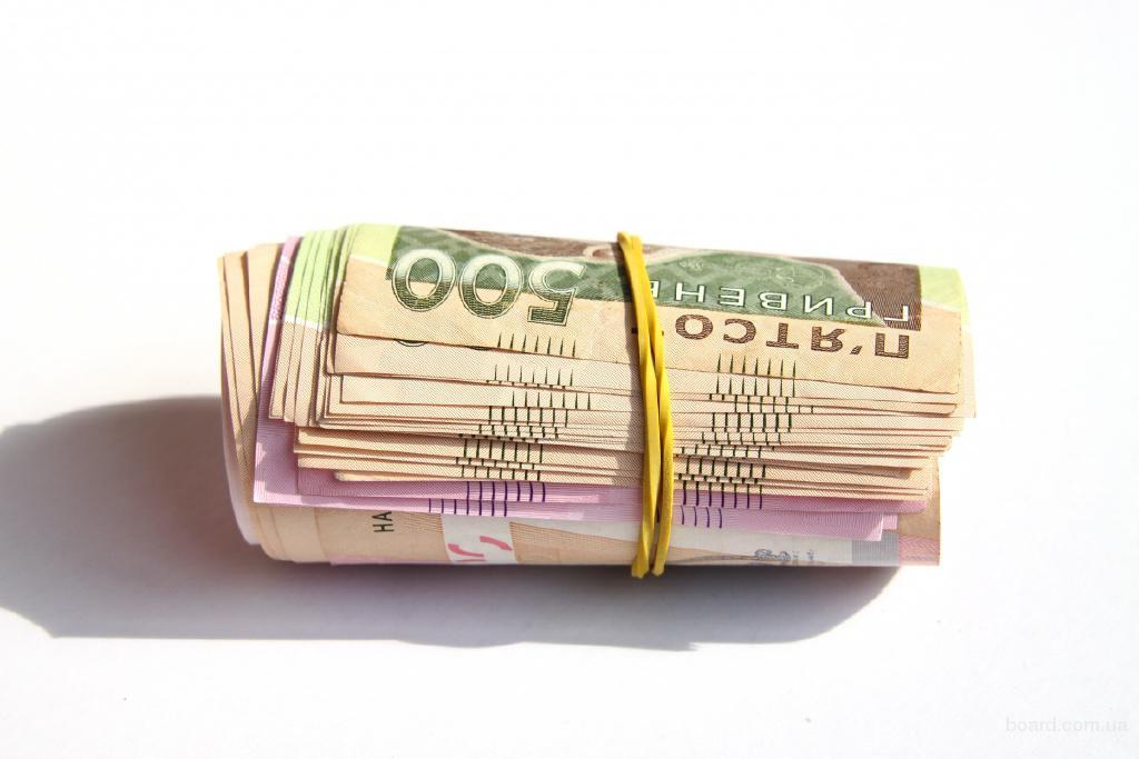 банки предоставляющие кредит в красноярске