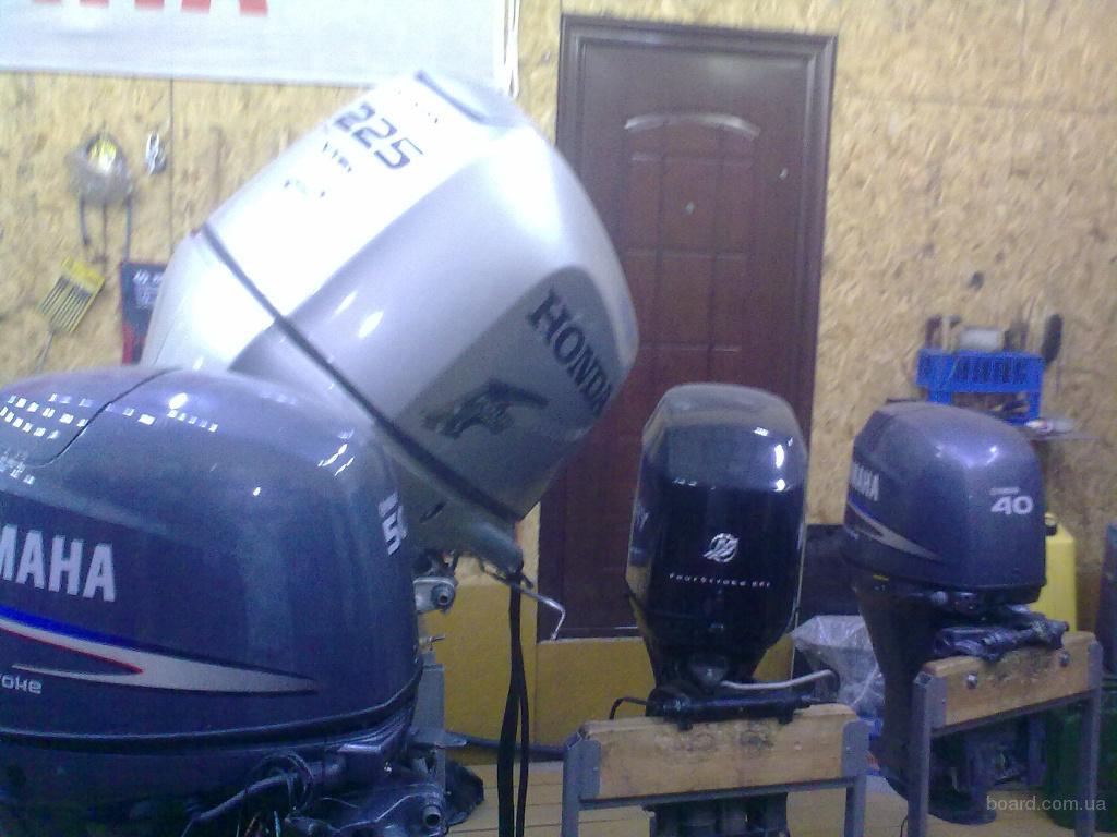 продать лодочный мотор б.у в украине