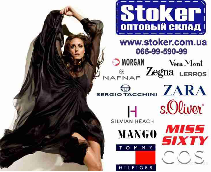Дисконт магазины брендовой одежды