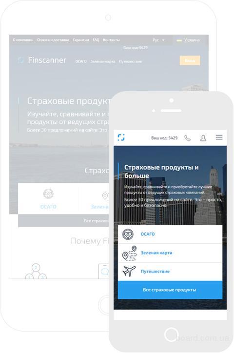 Страхование в Киеве