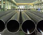 Трубы сварные большого диаметра