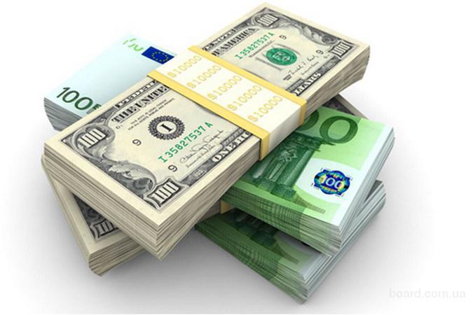 Кредиты, займы, ссуды под залог и не только