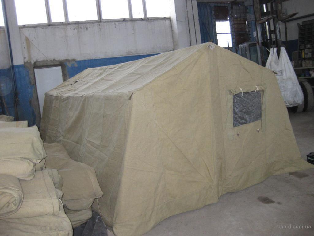Палатка военная армейская УЗ 68.