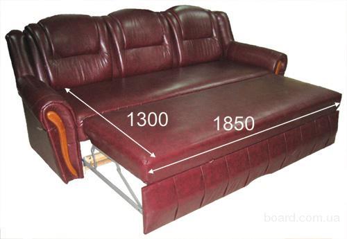Качественный и красивый диван Немец...  Credit calculator.